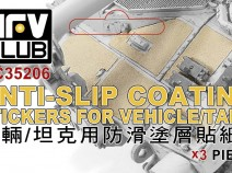 AFV CLUB AC35206 Anti-Slip Coating Sticker for Modern Vehicles