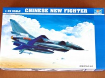 Trumpeter 01611 Chinese New Fighter J-10 1/72