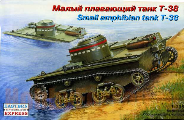 Т-38ш