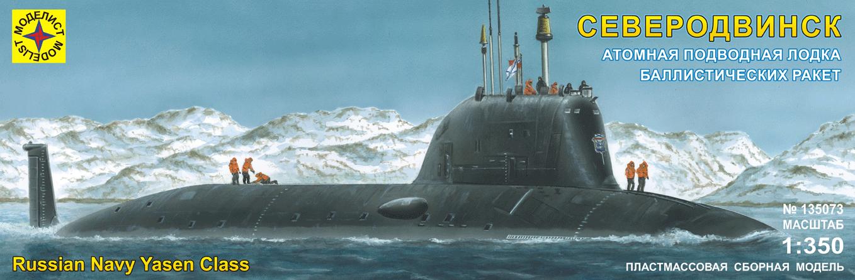 подводная лодка казань ттх
