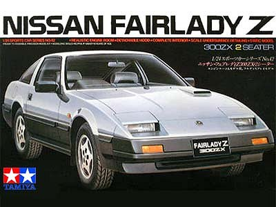 tamiya 24042 nissan 300zx 2 seater 1 24. Black Bedroom Furniture Sets. Home Design Ideas