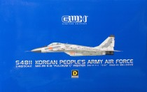 Great Wall Hobby S4811 1/48 MIG-29 9-13 Korean people`s army air force  (МИГ-29 9-13 Северной Кореи)