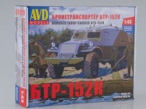 AVD Models 1157KIT Бронетранспортёр БТР-152К