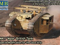 "MasterBox MB72003 MK I ""Male"" British Tank, Special Modification for the Gaza strip"