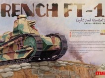 MENG TS-011 French FT-17 Riveted turret (клепаная башня)