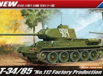 Academy 13290 T-34/85 #112 Factory production