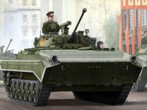 Trumpeter 05584 БМП-2 (Russian BMP-2 IFV)