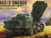 MENG SS-009 Russian rocket launcher 9A52-2 Smerch (Смерч)