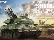 MENG TS-023 1/35 RUSSIAN ZSU-23-4 SHILKA SELF-PROPELLED ANTI-AIRCRAFT GUN