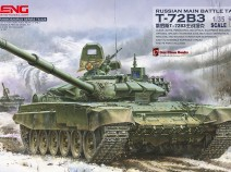 MENG TS-028 1/35  RUSSIAN MAIN BATTLE TANK T-72B3