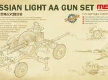 MENG SPS-026 1/35 RUSSIAN LIGHT AA GUN SET