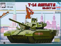 Panda Hobby PH35016 1/35 T-14 Armata Object 148