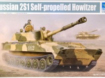 Trumpeter 05571 Russian 2S1 Self-propelled Howitzer 1/35
