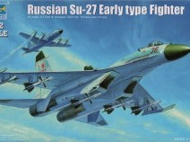 Trumpeter 01661 Russian Su-27 Early type Fighter 1/72