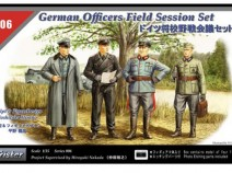 Tristar 35006 Officers Field Session Set 1/35