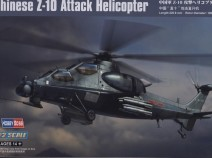 Hobby Boss 87253 Z-10 Attack Helicopter 1/72
