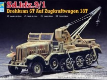 TRUMPETER 07251 Sd.Kfz.9/1 1/72