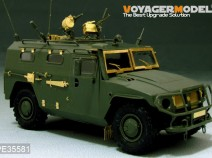 VOYAGER PE35581 Modern Russian Tiger Armored High-Mobility Vehicle 1/35