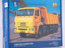 AVD Models 1312KIT КАМАЗ-6540 8x4 самосвал (рестайлинг)