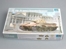 Trumpeter 01536 German E-50 (50-75 tons)/Standardpanzer, 1/35