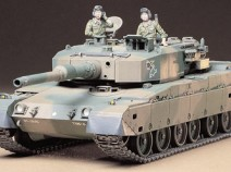 Tamiya 35208 Japan Ground Self Defense Force Type 90 Tank, 1/35