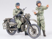 Tamiya 35245 Japan Ground Self Defense Force Motorcycle Reconnaissance Set, 1/35