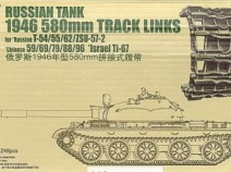 Trumpeter 06622 Soviet tank 1946 580mm track links for T-54/55/62/ZSU-57-2  1/35