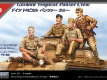 Tristar 35009 German Tropical Panzer Crew 1/35