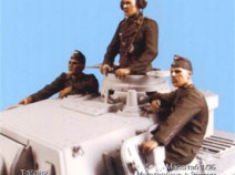 Tank T-35082 German tank crew II (commander, gunner, loader). For PzKpfw IV A-E (early series). Summer 1935-44. Three fi
