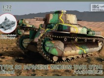 IBG 72041 TYPE 89 OTSU Japanese Medium Tank (diesel)