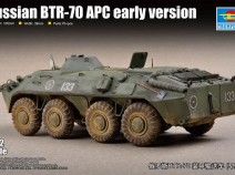 Trumpeter 07137 Russian BTR-70  early version (БТР-70 ранняя версия)