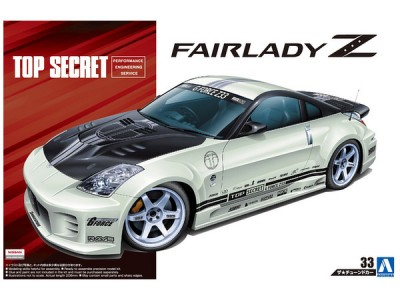 "Aoshima 05364 Nissan Fairlady Z""05 Top Secret"