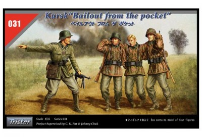 Tristar 35031 Kursk. Bailout from the Pocket