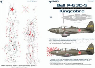 Colibri Decals 72084 P-63C-5 Kingcobra in USSR