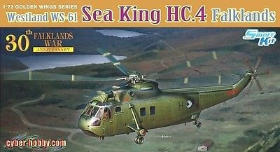 Dragon 5073 Вертолет Sea King HC4 Falklands war