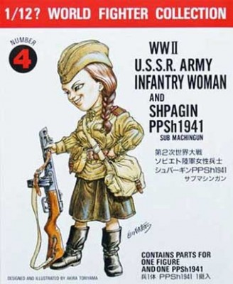 Fine Molds FT4 Солдат ВМВ USSR Infantry Woman & PPSh 41 (Девушка с ППШ)