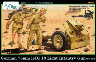 Vision Models VM35007 1/35  German 75mm leIG18 Infantry Gun w/Crew