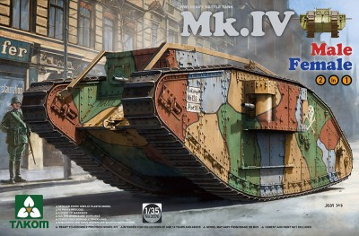 Takom 2076 1/35 WW I Heavy Battle Tank Mk.IV 2 in 1 (в комплекте декали на Фрайкор и рабочие траки)