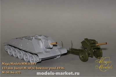 Magic Models MM35103 122-мм ствол гаубицы М-30(C). Для установки на модели гаубицы М-30 и Су-122.
