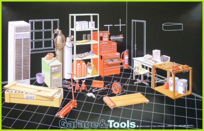 Fujimi 11032 Garage & Tools Set