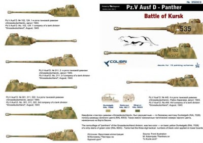 Colibri Decals 35003 PzKpfw V Ausf D Panther