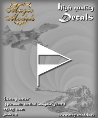 Magic Models 35001 Wermacht tactical insignia. Part 1