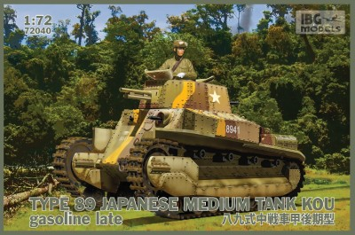 IBG 72040 TYPE 89 KOU Japanese Medium Tank (gasoline late)