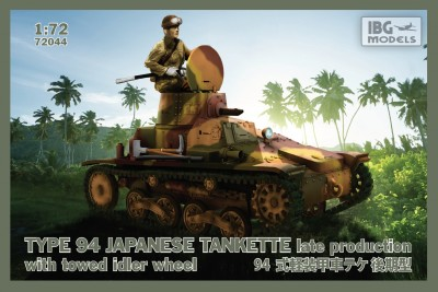 IBG 72044 TYPE 94 Japanese Tankette (Late Production)