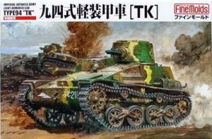 Fine Molds FM17 Type 94 TK IJA Light armored car
