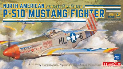 MENG LS-006 1/48  NORTH AMERICAN P-51D MUSTANG FIGHTER
