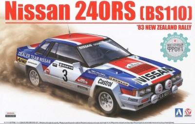 Beemax 24008 Nissan 240RS 1983 New Zealand Rally Version